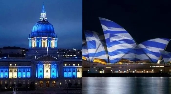 Sydney Opera House in Greek colors